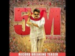 Pawan Kalyan S Katamarayudu Teaser Sets Youtube On Fire