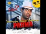 Vennela Kishore As Padma Winner