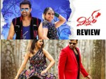 Sai Dharma Teja S Winner Movie Review