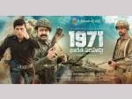 అల్లు శిరీష్ కొత్త చిత్రం '1971 భారత సరిహద్దు' టీజర్ ఇదిగో
