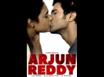 Arjun Reddy Lip Kiss Scenes Are Gone Viral On Social Media