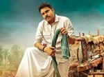 This Is Why Katamarayudu Benefit Shows Cancelled