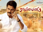 Katamarayudu Day 2 Collection Pawan Kalyan S Movie Heading 100 Cr Club