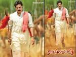 Katamrayudu Move Review Power Star Pawan Kalyan One Man Show