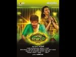 Aadhi Pinisetty S Marakathamani Is An Adventure Ghost Entertainer