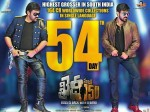 Khaidi No150 Becomes Highest Grosser South India
