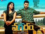 What Happens A Big City Nagaram 48 Hours Pre Release Review Of Nagaram