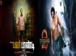 'బాహుబలి-2' కంటే గొప్పగా ఆడుతుందని బెట్ కట్టిన చిత్రం ట్రైలర్ చూడండి