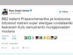 Ramgopal Varma Tweet On Tollywood