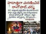 Twitter War Between Ram Gopal Verma Reaches Peak Level
