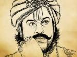 Chiranjeevi Uyyalawada Narasimha Reddy Movie Fan Made Poster
