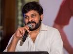 Chiranjeevi At Mister Movie Pre Release Srinu Vaitla Given Confidence