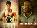 Aamir Refuses Release Dangal Pak Without National Anthem