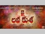 Jai Lava Kusa Logo Motion Poster Released