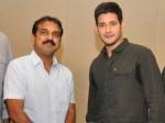 Director Koratala Shiva Paid Rs 1 Crore Maheshbabu S Bharath