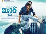 Mister Movie Review Varun Tej Srinu Vaitla Breaks The Barrier