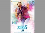 Varun Tej S Mister Is Getting Ready Release On April 13th