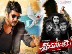 Shivalinga Movie Telugu Filmibeat Review