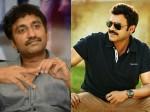 Is Director Srinu Vaitla Latest Target Victory Venkatesh Mis