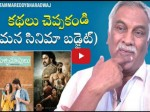 Is Prabhas Baahubali 2 Movie Budget Really 100 Crores