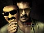 No Buyer Sunil Film Ungarala Rambabu