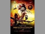 Ram Charan As Lord Rama Fan Made Poster