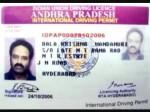 Balakrishna Gets International Driving License