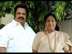 Dasari Narayana Rao His Wife Padma Love Story