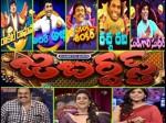 Telugu Comedy Show Jabardasth Runs To Trouble