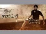 Kathalo Rajakumari Movie First Look Teaser