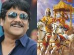 Nagarjuna As Karna The Mahabharata