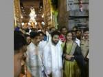 Jr Ntr Laxmi Pranathi Visits Tirumala