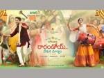 Rarandoy Veduka Chuddam Release Date Unchanged