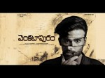 Venkatapuram Movie Review Happy Day S Fame Rahul S Diffrent Attempt