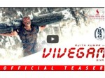 Vivegam Official Teaser