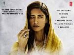 Baadshaho New Poster Ileana D Cruz Joins Ajay Devgn S Badass Gang