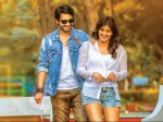Hebah Patel Is Developing Special Bond With Angel Hero Naga Anvesh