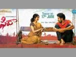 Actor Varun Tej Tweeted About Fida Movie Teaser