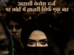 Shraddha Kapoor As Crime Lord Is Powerful Fearsome Watch Vi