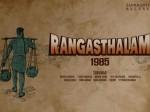 Ram Charan Sukumar Movie Title Ranga Stalam