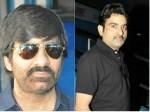 Ravi Teja Not Attending The Bharat Raju Funeral
