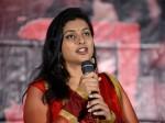 Actor Roja Taken Up Illegal Affair Case On Rachchabanda Show