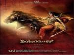 Producer Murali Opposes Haniska Sangamithra
