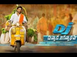 Dj Be Released On July 14 Malayalam