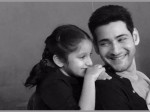 Maheshbabu Conveys Birthday Wishes His Daughter Sitara