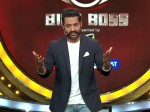 Biggboss Ntr Attracts Weekend Show