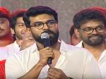 Ram Charan Speech About Pawan Kalyan At Darshakudu Audio Launch