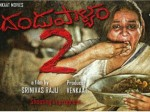 Dandupalyam 2 Movie Review
