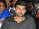 Varun Tej Emotional Speech At Fidaa Movie Audio Launch