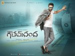 Gauthamnanda Movie Review Gopichand In Different Role
